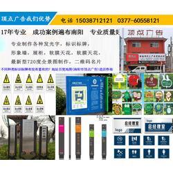桐柏商场区域标识_南阳顶点广告超低价_商场区域标识图片