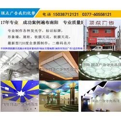 邓州软膜天花定制、顶点软膜天花专业设计、邓州软膜天花图片