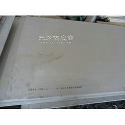 725LN不锈钢板不锈钢板图片