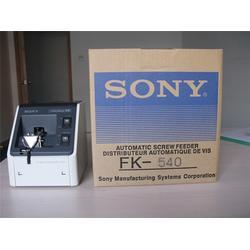 索尼_索尼螺丝机多少钱一台_索尼螺丝供给机图片