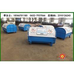 3立方福田垃圾箱厂家图片
