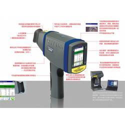 德国斯派克值得信赖 手持式光谱仪厂家-手持式光谱仪图片