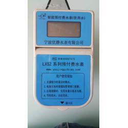 优静水表-射频IC卡智能冷水表图片