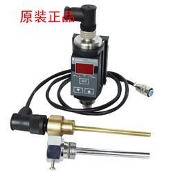 方盛液压 FTC-400 电子温度继电器图片