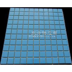 游泳池陶瓷马赛克 游泳池马赛克厂家图片