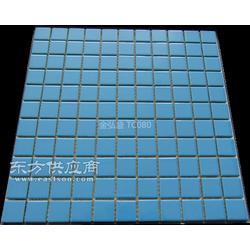 游泳池陶瓷马赛克 供应陶瓷马赛克金弘盛厂家优惠图片