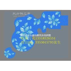 园林游泳池瓷砖 水池拼图_陶瓷马赛克游泳池瓷砖图片