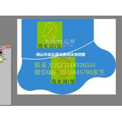 拼图游泳池陶瓷马赛克瓷砖,工程游泳池瓷砖图片