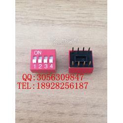 红色4位拨码开关 2.54MM间距编码开关 DIP直插8脚 镀金针脚图片