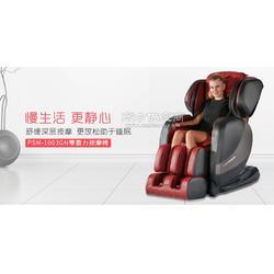 赛玛1003GN零重力按摩椅京东众筹上线,仅需6799图片