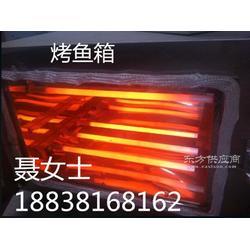 高质量烤鱼箱知名品牌图片