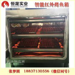 專業無煙智能電熱烤魚箱廠家直銷圖片
