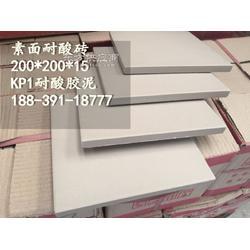 2016年耐酸瓷砖耐酸砖耐酸瓷砖板表图片
