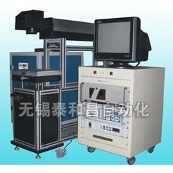 泰和昌自动化设备(图),礼品盒激光打标机,激光打标机图片