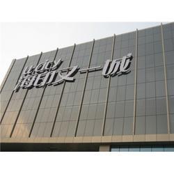 广州安全膜厂家-中膜贸易(在线咨询)安全膜图片