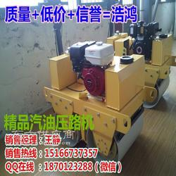 一人可操作的小型双轮压路机 手扶式泥土压实机 振动压道机图片