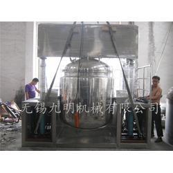 无锡九明机械(图)、真空均质乳化机厂家、乳化机厂图片