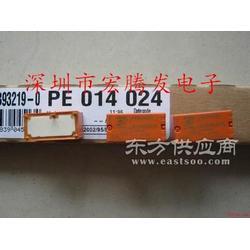TE泰科继电器PE014012 原装正品图片