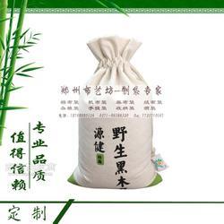 面包小麦面粉袋定制厂家 拉绳束口帆布杂粮袋图片