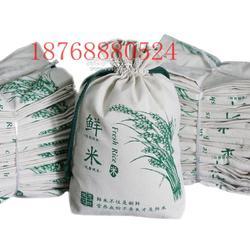 帆布大米袋定制厂家图片