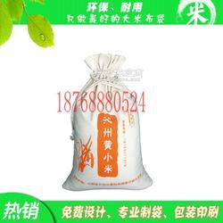 有�C生�w�B大米袋定制 10斤稻花�缦忝薏即竺状��D片