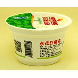 黄豆粉生产厂家,甜黄豆粉,永茂、豆浆粉哪个牌子好图片