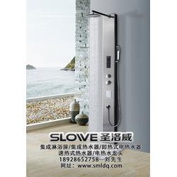 圣玛洛(图)_广东集成热水器零售价_广东集成热水器图片