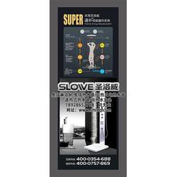 高效集成淋浴屏零售,圣玛洛(在线咨询),高效集成淋浴屏图片
