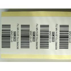 天津条码不干胶贴纸厂家-宏达不干胶图片
