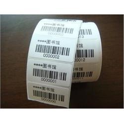宏达不干胶标签-防油条码不干胶标贴图片