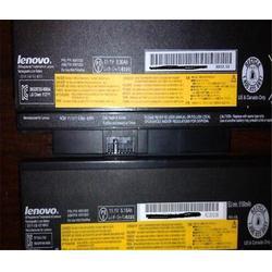电池标签加工厂_宏达印刷_新乐电池标签图片