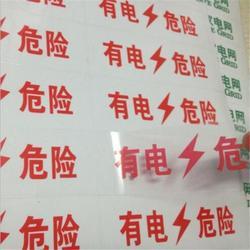 河北标签印刷_pvc标签印刷厂_宏达印刷(优质商家)图片