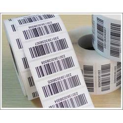宏达不干胶厂家,标签,标签印刷满城标签印刷厂图片
