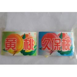 罐头标签、宏达印刷、天津罐头标签图片