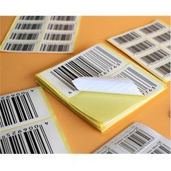 宏达不干胶标签 安徽防油条码不干胶标贴