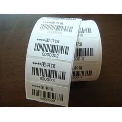 宏达印刷_陕西条码不干胶标签印刷_条码不干胶标签印刷图片