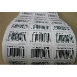 条码标签印刷、辽宁条码标签印刷、宏达印刷(查看)图片