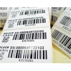 宏达印刷,邢台条码不干胶,条码不干胶定做图片