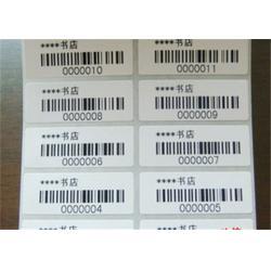 邢台条码不干胶标签-宏达标签厂-条码不干胶标签印刷公司图片
