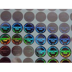 激光鐳射標貼-宏達不干膠廠家圖片