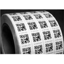 二维码不干胶标签定做 宏达不干胶标签