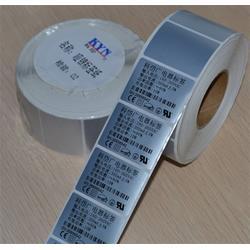 新疆哑银标签纸-宏达不干胶厂家-防水哑银标签纸图片