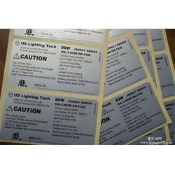 高阳防油哑银标签纸-宏达不干胶图片