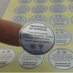 宏达不干胶标签-邯郸哑银不干胶标签厂家图片