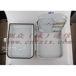 光纤箱、光纤箱、光纤箱生产厂家图片