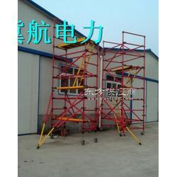 脚手架一定要选冀航电力专业生产的图片