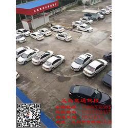 义乌驾校、义乌交通驾校明星教练、义乌驾校学费图片