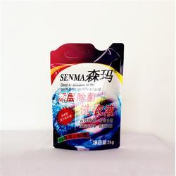 雄县洗衣液自立袋,洗衣液自立袋,程氏塑业专业定做图片