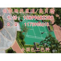 防起鼓防开裂丙烯酸网球场图片