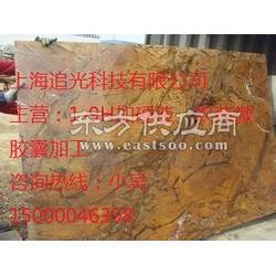 石材面加硬UV光油石材专用图片